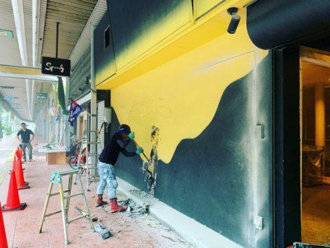 名古屋市熱田区 店舗外壁撤去工事