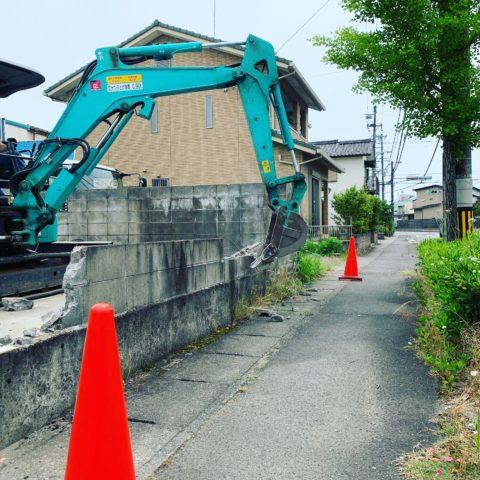 関市西本郷通 ブロック塀撤去