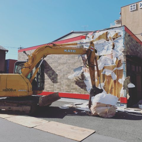 愛知県一宮市 店舗解体